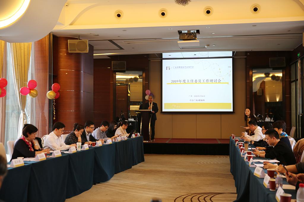 廣東省精準醫學應用學會將于11月27-29日舉辦2020精準醫學大會系列活動