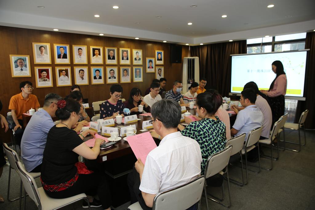 广东省精准医学应用学会联合省知识产权研究会举办第11期珠江IP茶社