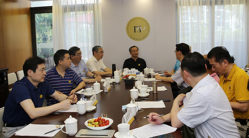 广东省精准医学应用学会第一届常务理事会第9次会议召开