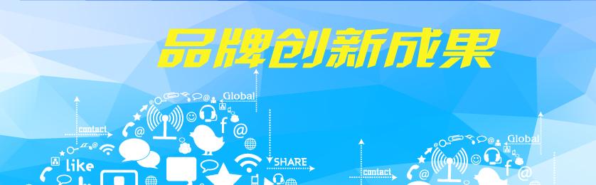 广东省精准医学领域品牌创新成果开始申报