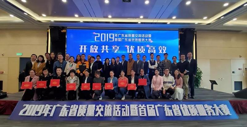 第二届广东省优质服务大赛启动,首次全面布局医疗和生物医药领域