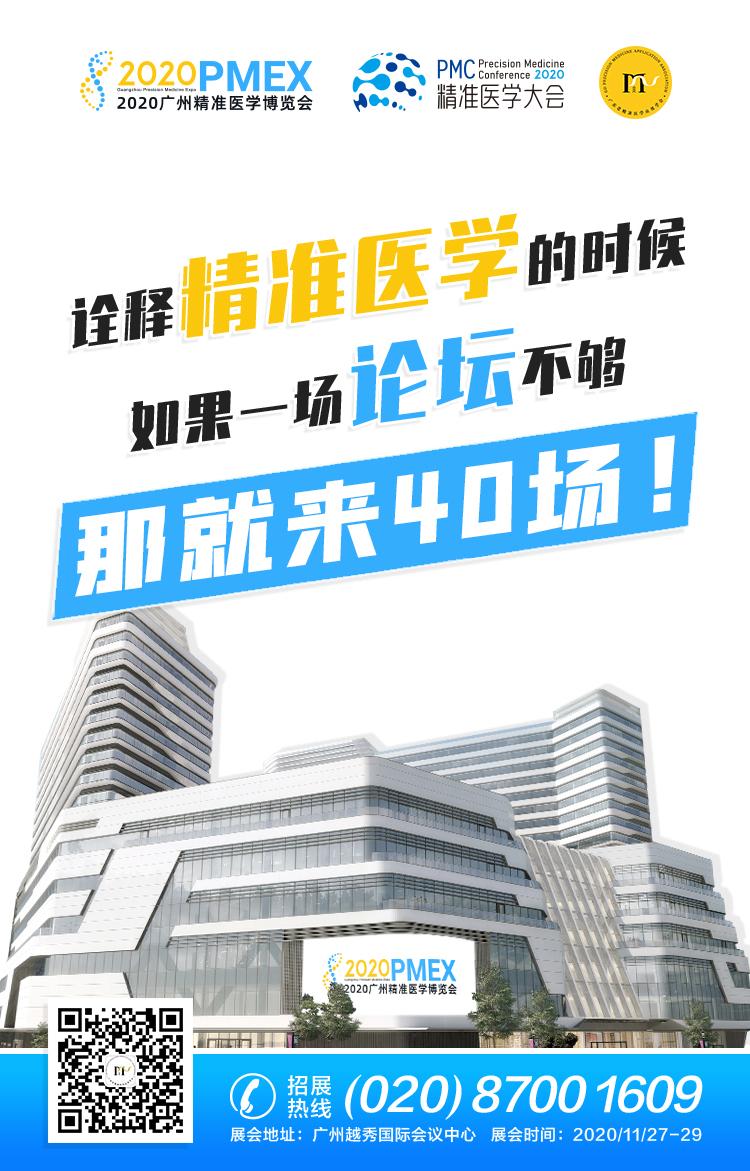 博览会海报.jpg