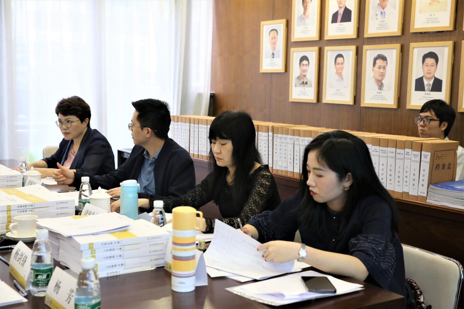 广东省精准医学应用学会迎来社会组织等级评估